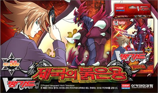 TD02 Dragonic Overlord