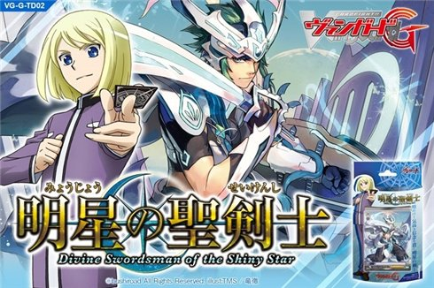 G Trial Deck 2 Divine Swordsman of the Shiny Star