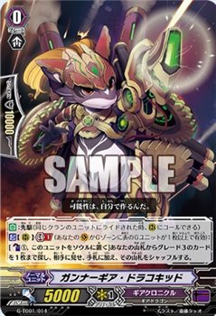 Gunner Gear Dracokid