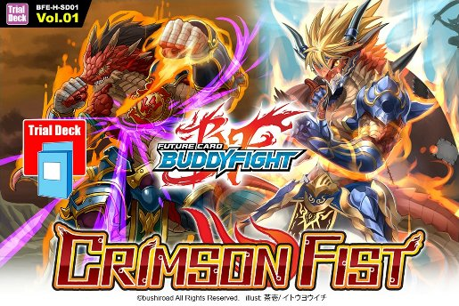 Future Card Buddyfight H - Trial Deck 1 - Crimson Fist