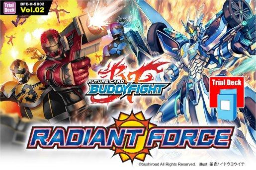 Future Card Buddyfight H - Trial Deck 2 - Radiant Force