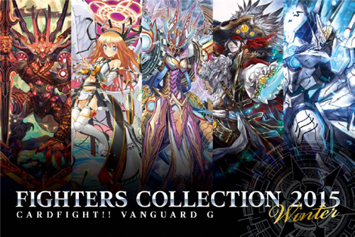 Fighter's Collection 2015 Winter